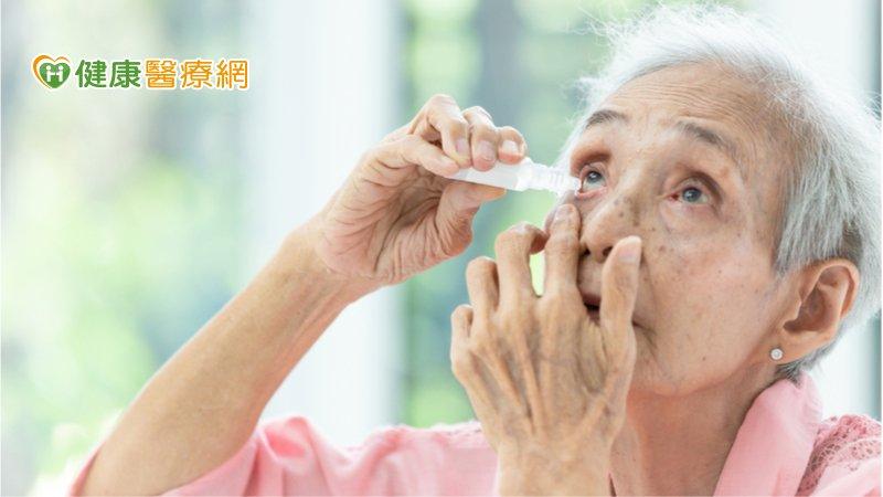 青光眼患者勿自行停藥 避免症狀加劇